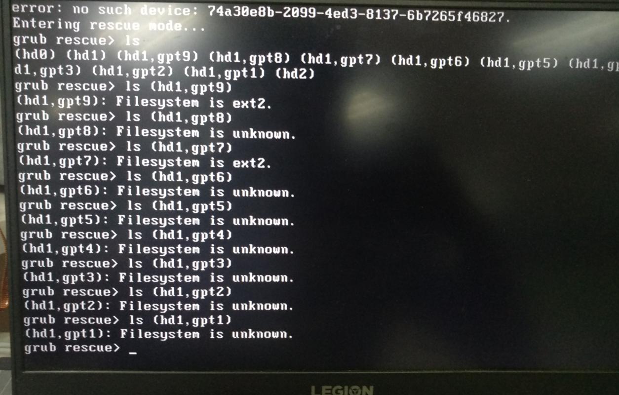 使用U盘安装给笔记本安装Ubuntu双系统插图1