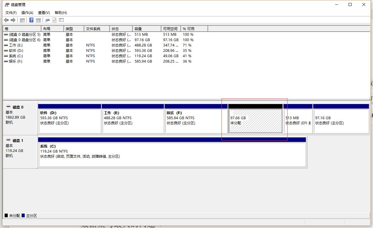 使用U盘安装给笔记本安装Ubuntu双系统插图11