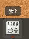 Ubuntu18.04美化成Mac桌面插图(3)